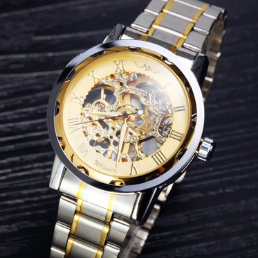 Steampunk Mechanical Skeleton Watch